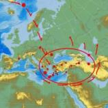 Terremoto e dintorni | PianetaX - Quotidiano d'Informazione ... - wordpress.com