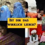 Gelebter Islam im 21. Jahrhundert, der gerade nach Deutschland eingeführt wird