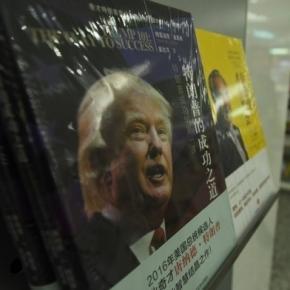 China îl avertizează pe Trump să nu încerce să declanșeze un război comercial, deoarece vor fi consecințe - Foto: Greg Baker/AFP/Getty Images