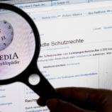 Ist Wikipedia gut und gibt es Alternativen?