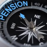 Riforma pensioni 2017, ultime notizie