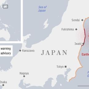7.4 earthquake triggers a tsunami in northern Japan / Photo screencap via youtube
