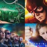 Four-Way Superhero Crossover Coming to The CW | CW33 NewsFix - cw33.com