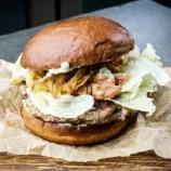 Insolite: Découvrez 'l'excellent' burger à la viande de rat