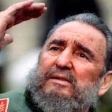 El viaje de Fidel Castro a tierra azteca en el 1955