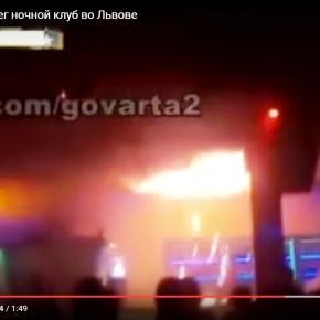 Incendiu asemănător ca în Colectiv în Ucraina