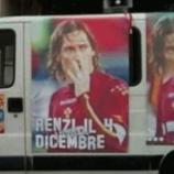 Francesco Totti, capitaine de la Roma, demande que son image ou son nom ne soient plus utilisés en vue du référendum