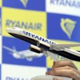 I biglietti Ryanair? In futuro potrebbero essere gratis - zazoom.it