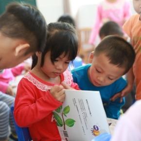 "Early Childhood Development: ""The education vaccine."" | World ... - wvi.org"