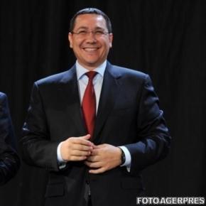 Victor Ponta s-a luat de mama lui Ciolos