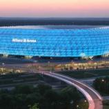 Allianz Arena - Bayern Munich Football Stadium - e-architect - e-architect.co.uk