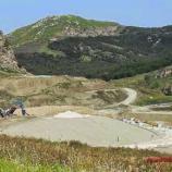 Nuova Isola delle Femmine: Aspettando la Giustizia sulla discarica ... - blogspot.com
