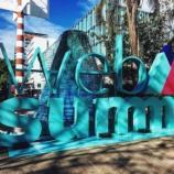 O Web Summit chega hoje ao Parque das Nações.