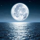 Arriva la Super Luna, ecco quando sarà visibile