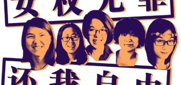 China's Feminist Five | 3CR Community Radio ...- org.au