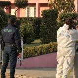 Autoridades investigam circunstâncias do crime ocorrido no interior da habitação da vítima