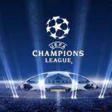 Champions League, Juventus-Dinamo Zagabria: diretta tv e info streaming.