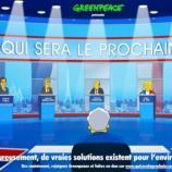 Les Simpson à la sauce Greenpeace