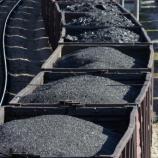 Sin la ayuda económica del Estado las minas de carbón no pueden seguir funcionando