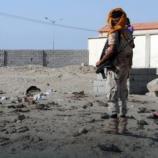 Kolejny zamach w Jemenie. Czy ta woja kiedyś się skończy?