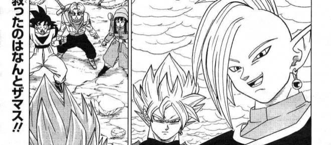 ¡El Manga 19 de Dragon Ball Super ya está aquí!