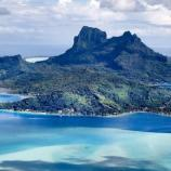 Moorea, Bora Bora, Tahiti : des paradis menacés | Le Figaro Madame - lefigaro.fr