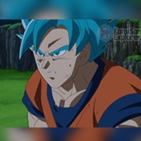 """Imagen filtrada por la página """"KamiSama Explorer""""."""