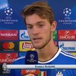 Daniele Rugani, difensore della Juventus
