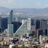 'Mexico City' by Alejandro Islas (Photo via: commons.wikimedia.org/wiki/File:Ciudad.de.Mexico.City.Distrito.Federal.DF.Paseo.Reforma.Skyline.jpg)
