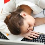 Chronic Fatigue Treatments | Dr. Pat Nardini, ND | Toronto Naturopath - nardininaturopathictoronto.com