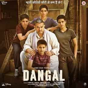 Dangal 41st Day Box Office Collection