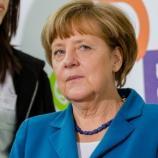 Kann oder will ihre Fehler nicht einsehen: Angela Merkel. (Foto: Initiative D21/ flickr/ CC BY 2.0)