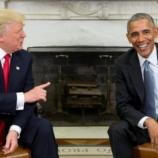 Obama und Trump treffen sich | Aktuell - Spreeradio - spreeradio.de