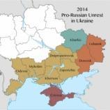 Podział terenów wschodniej Ukrainy