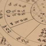 Previsioni oroscopo gennaio 2017