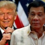 Duterte congratulates Donald Trump | ABS-CBN News - abs-cbn.com