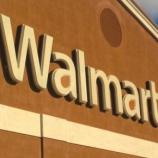 Walmart New Year's weekend holiday schedule - savingadvice.com