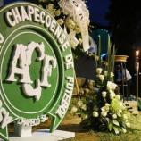 CONMEBOL confirm Chapecoense will be Copa Sudamericana champions - 101greatgoals.com