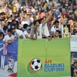 Shahril wins MVP award ....- affsuzukicup.com