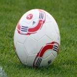 Benfica-Napoli martedì 6 dicembre 2016