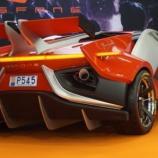 Frangivento Asfané HyperSportItalia al Motor Show 2016: foto ... - corrieredellosport.it