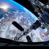 La realtà virtuale secondo Adr1ft. Viaggio nello spazio nato da un ... - repubblica.it