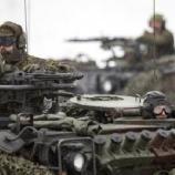 SUA inveștește în forță în armament