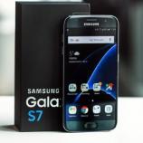 Immagine: Smartphone Samsung Galaxy S7