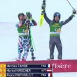 Mathieu Faivre davanti a Marcel Hirscher e Alexis Pinturault