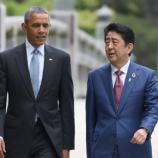 Obama at Hiroshima: What to watch for - CNNPolitics.com - cnn.com