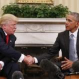 Obama dă lectii diplomatice lui Trump