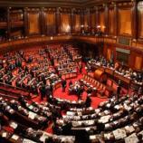 Riforma pensioni, ecco quali sono le novità nella legge di Bilancio 2017 varata al Senato - foto nuovadelsud.it