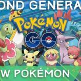 Arriveranno presto i nuovi pokémon di seconda generazione.