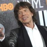 Mick Jagger, 72, just welcomed a new baby boy/Photo via celebitchy.com